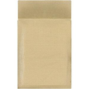 Avansas Hava Baloncuklu Zarf 33 cm x 45 cm 10'lu Paket buyuk 2