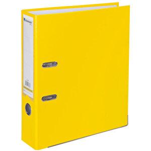 Avansas Extra Plastik Klasör Geniş A4 Sarı buyuk 1