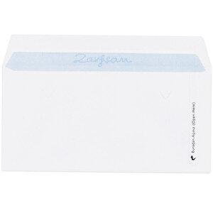 Avansas Buklet Zarf Beyaz 110 gr Silikonlu 11 cm x 22 cm 100'lü Paket buyuk 4