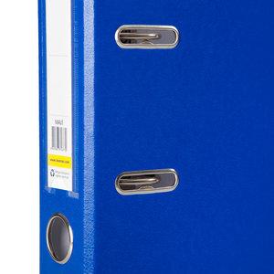 Avansas Extra Plastik Klasör Dar A4 Mavi